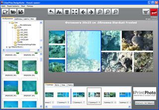 Программа для изготовления открыток скачать бесплатно скачать программу 25 кадр